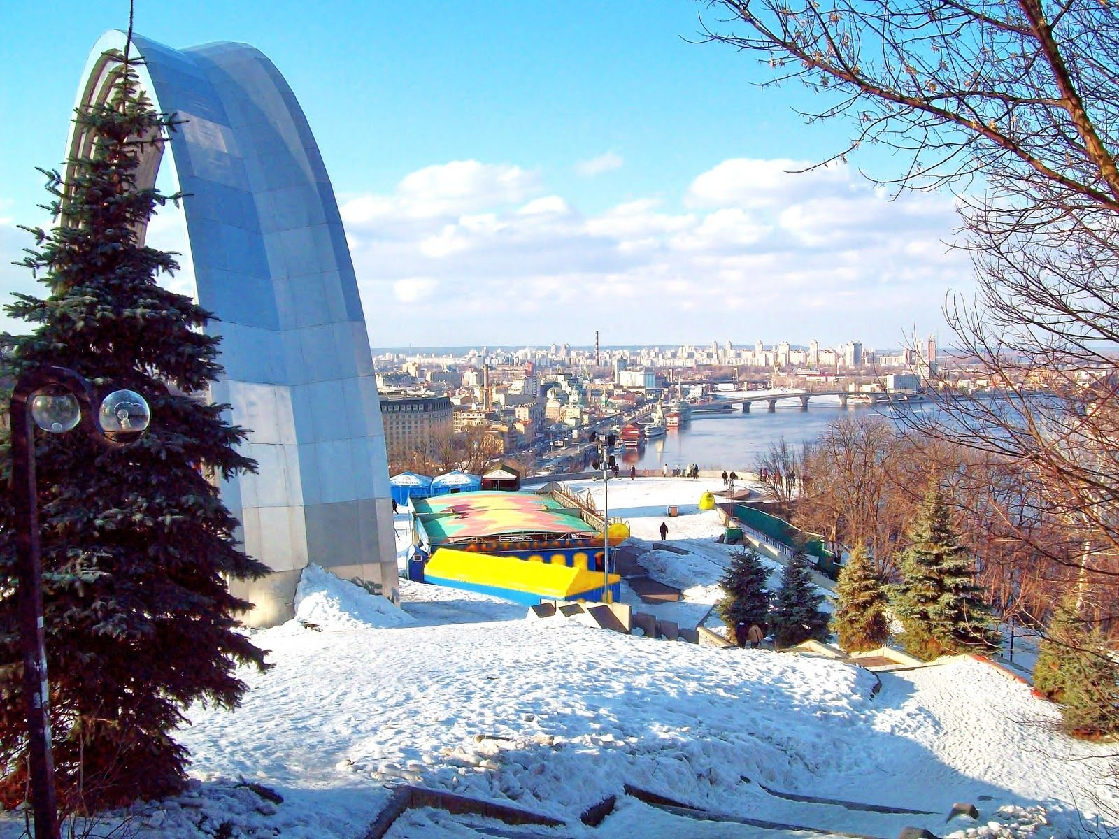 View of Friendship Arch in Kiev
